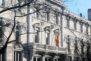 El Consejo General del Poder Judicial, condenado por despedir a una juez embarazada