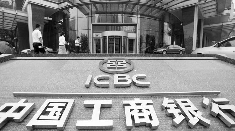 La Audiciencia Nacional imputa al banco chino ICBC por favorecer el blanqueo de capitales